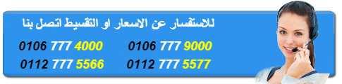 شركة مصرية جروب وكيل تكييف شارب